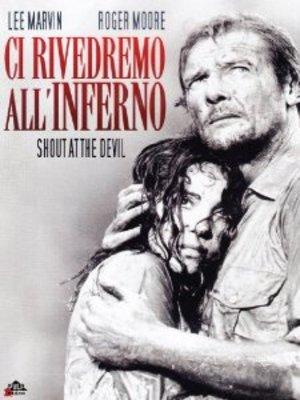 CI RIVEDREMO ALL'INFERNO (DVD)