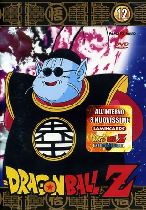 DRAGON BALL Z 12 SERIE TV (DVD)