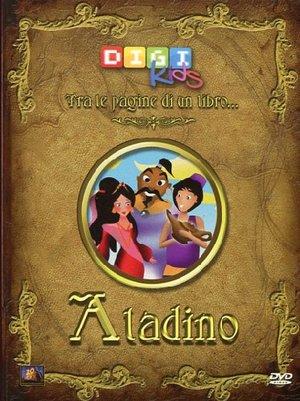 ALADINO (VIDEOLIBRI DIGIKIDS) (DVD)