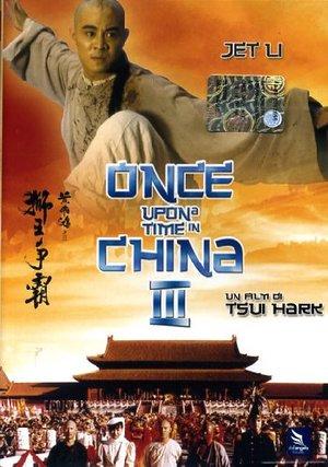 ONCE UPON TIME CHINA III (DVD)