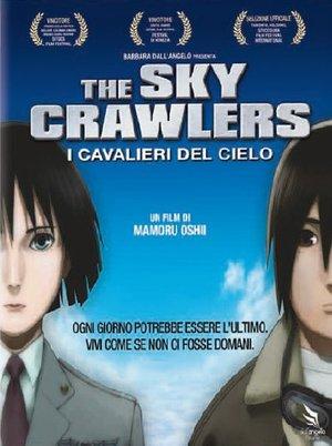 THE SKY CRAWLERS (DVD)