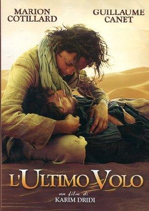 L'ULTIMO VOLO (DVD)