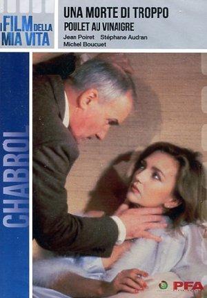 UNA MORTE DI TROPPO (DVD)