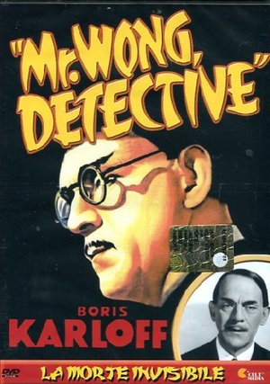 MR.WONG DETECTIVE - LA MORTE INVISIBILE (DVD)