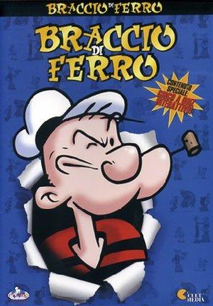 BRACCIO DI FERRO VOL.1 (DVD)