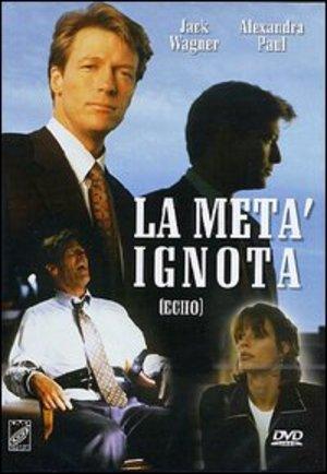 LA META' IGNOTA (DVD)