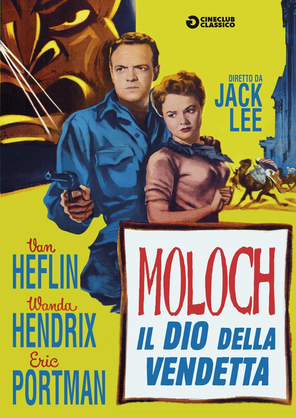 MOLOCH - IL DIO DELLA VENDETTA (DVD)
