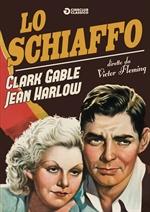 LO SCHIAFFO (CINECLUB CLASSICO) (DVD)