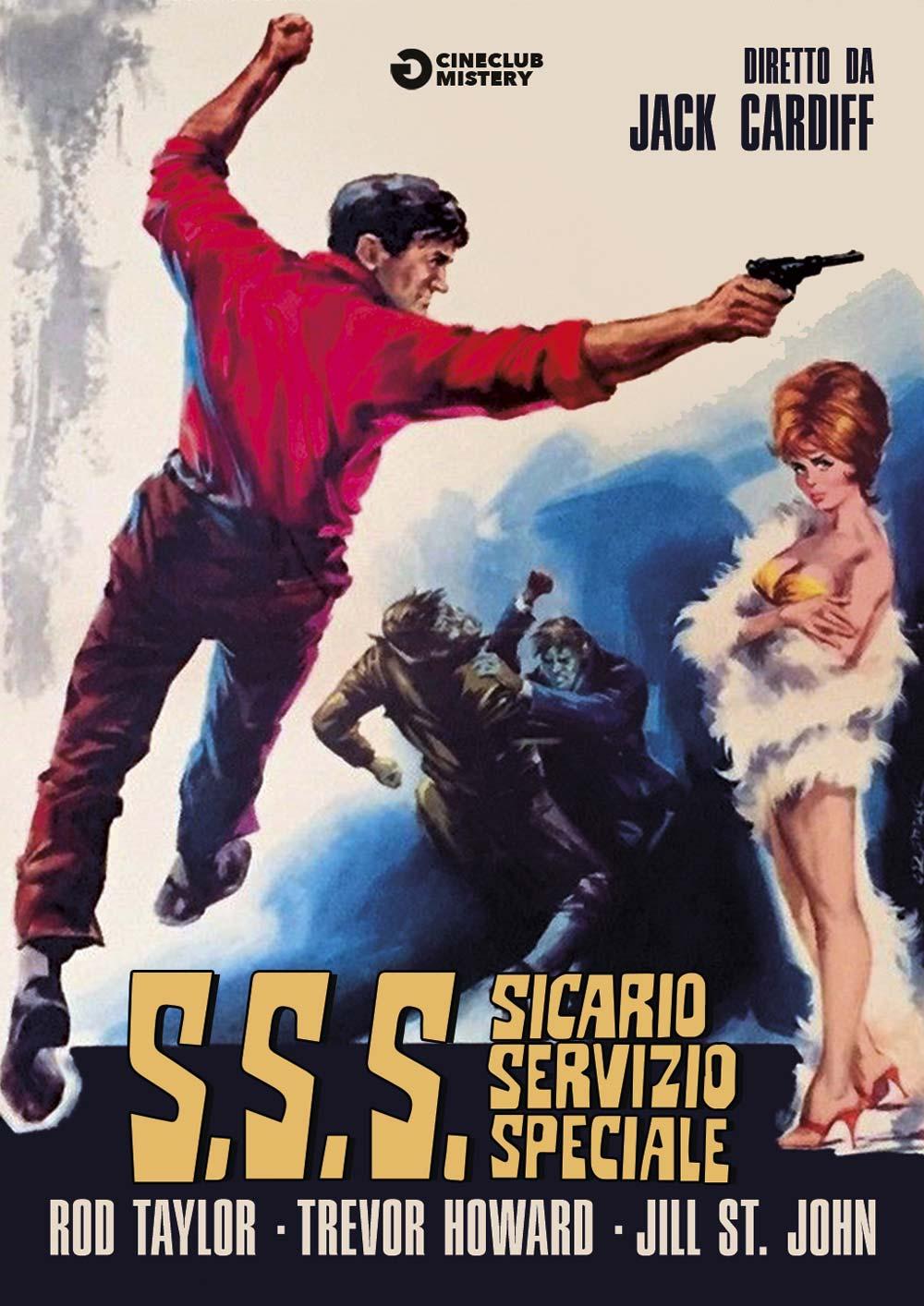 S.S.S. - SICARIO SERVIZIO SPECIALE (DVD)
