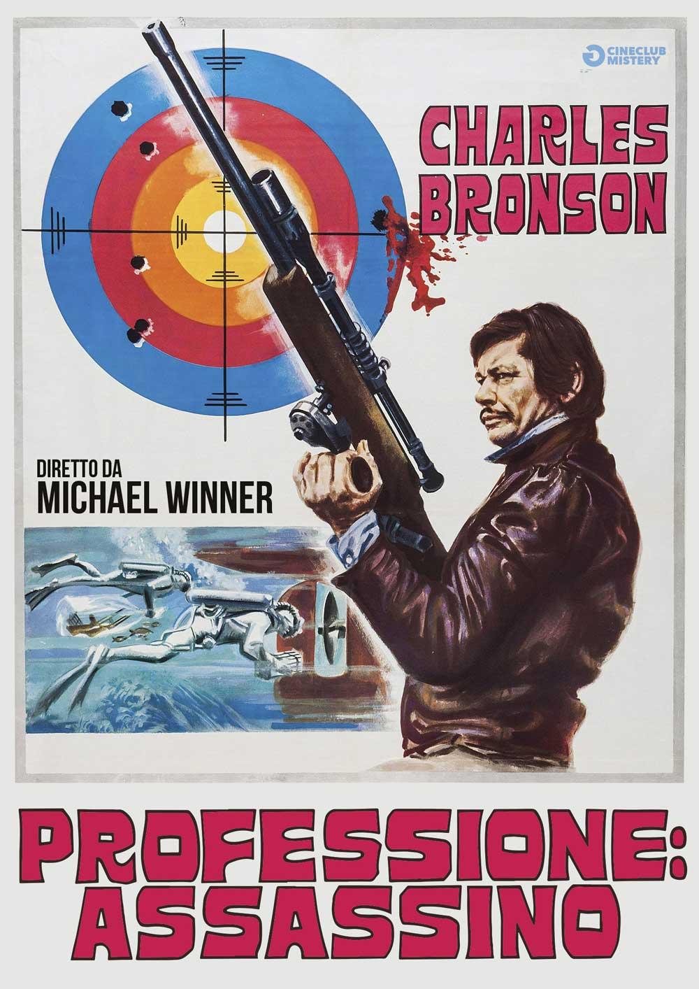 PROFESSIONE ASSASSINO (DVD)
