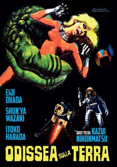 ODISSEA SULLA TERRA (DVD)