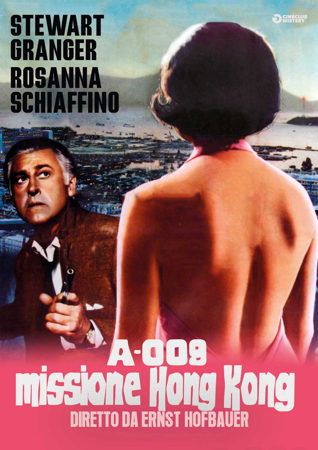 A-009 MISSIONE HONG KONG (DVD)