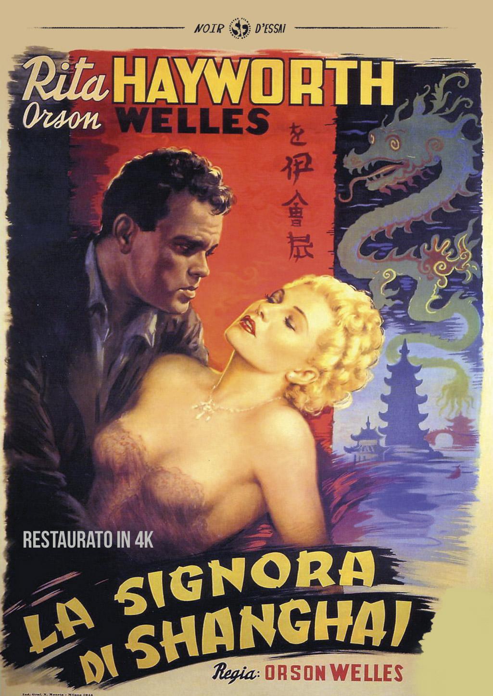 LA SIGNORA DI SHANGAI (EDIZIONE RESTAURATA) (DVD)