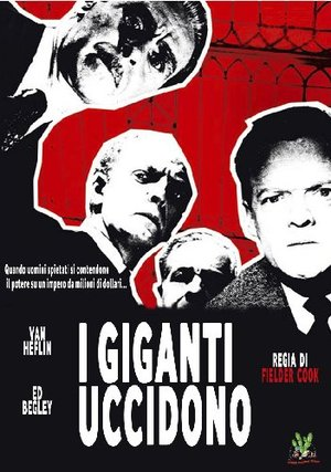 I GIGANTI UCCIDONO (DVD)