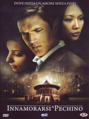 WAITING IN BEIJING - INNAMORARSI A PECHINO (DVD)