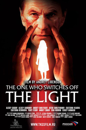 THE ONE WHO SWITCHES OFF THE LIGHT (DVD)