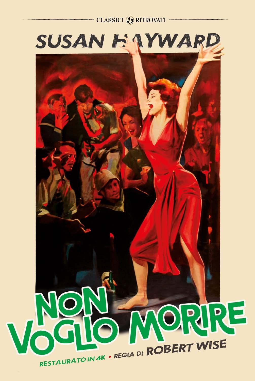 NON VOGLIO MORIRE (RESTAURATO IN 4K) (DVD)