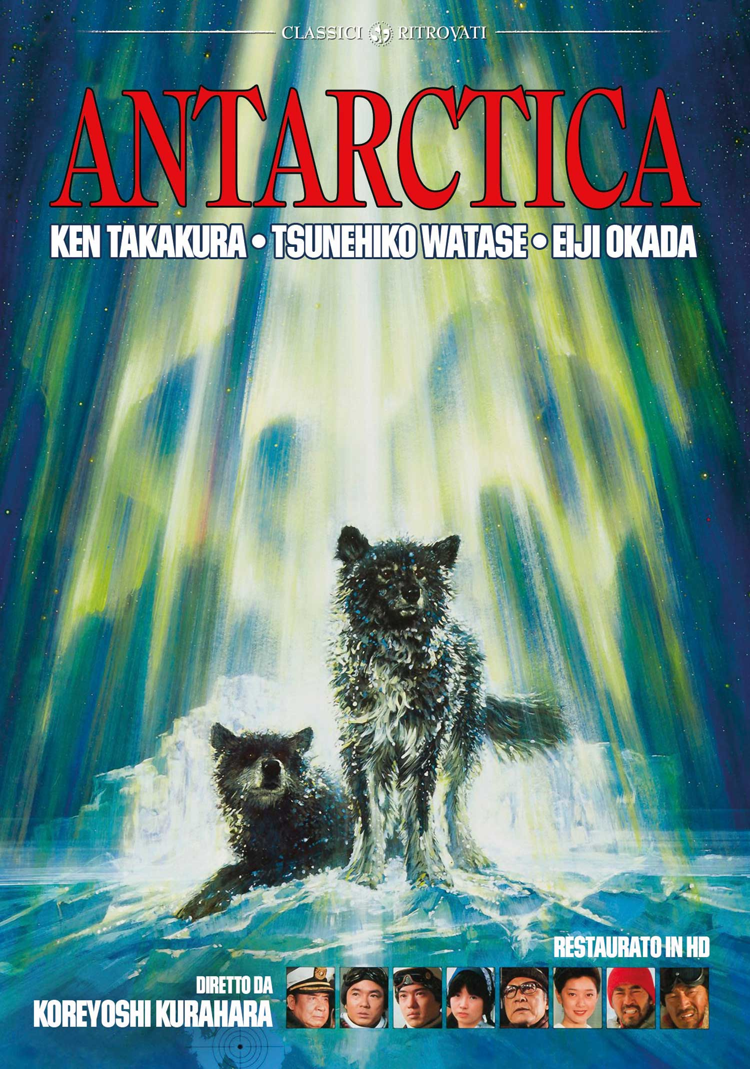 ANTARCTICA (RESTAURATO IN HD) (DVD)