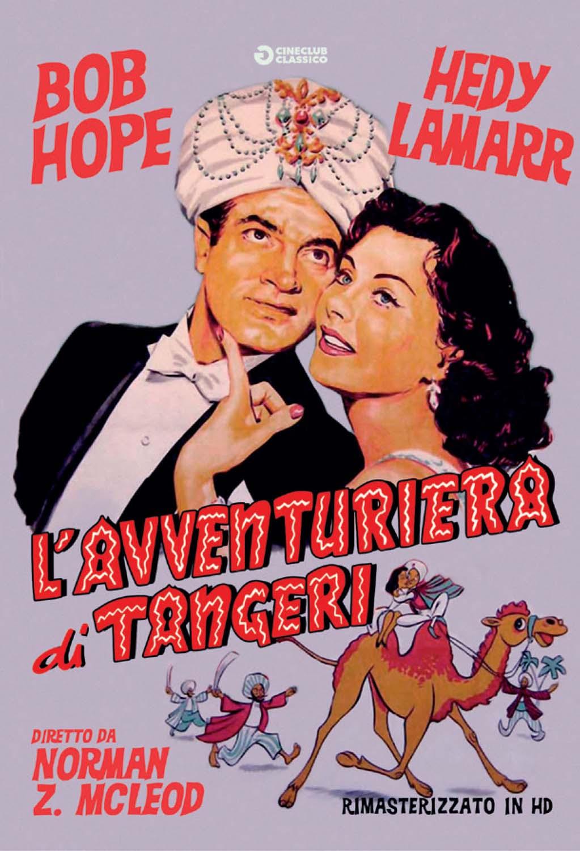 L'AVVENTURIERA DI TANGERI (RIMASTERIZZATO IN HD) (DVD)