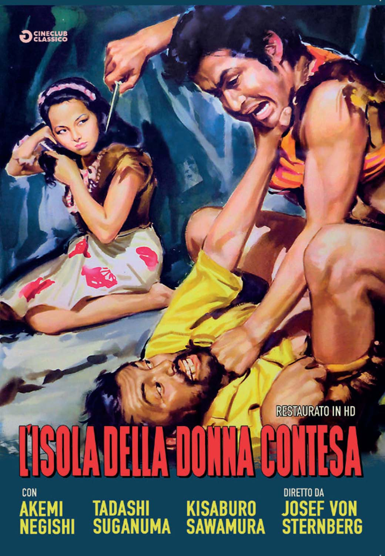 L'ISOLA DELLA DONNA CONTESA (RESTAURATO IN HD) (DVD)