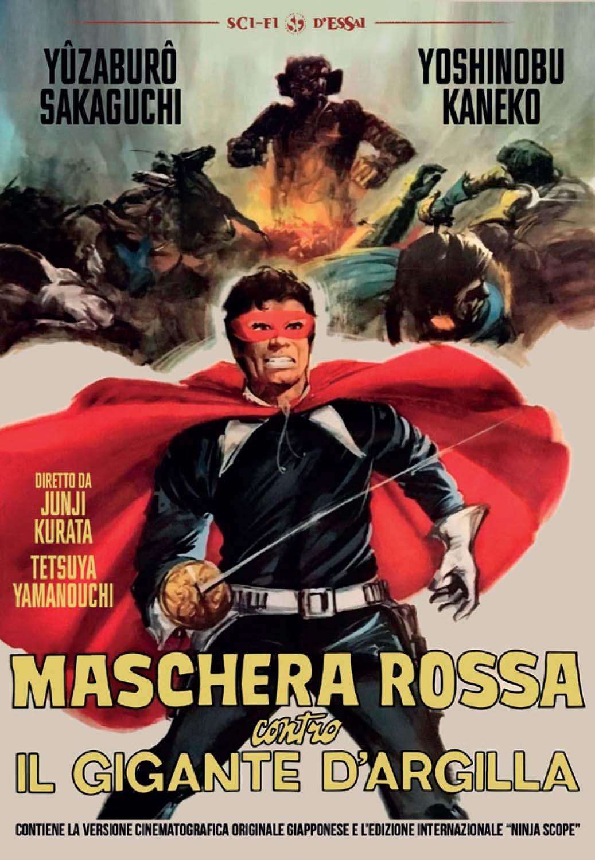 MASCHERA ROSSA CONTRO IL GIGANTE D'ARGILLA (DVD)