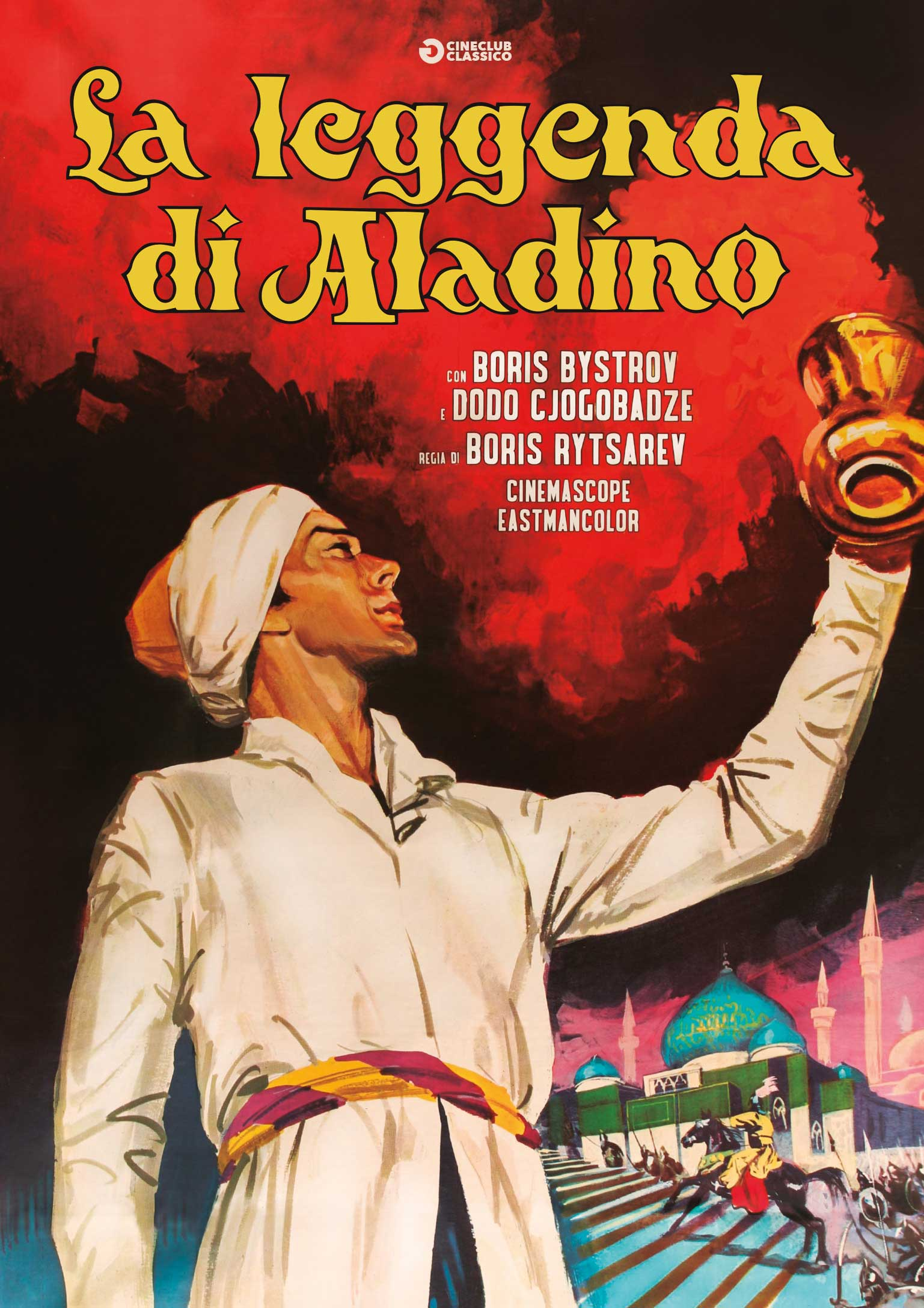 LEGGENDA DI ALADINO (LA) (RESTAURATO IN HD) (DVD)