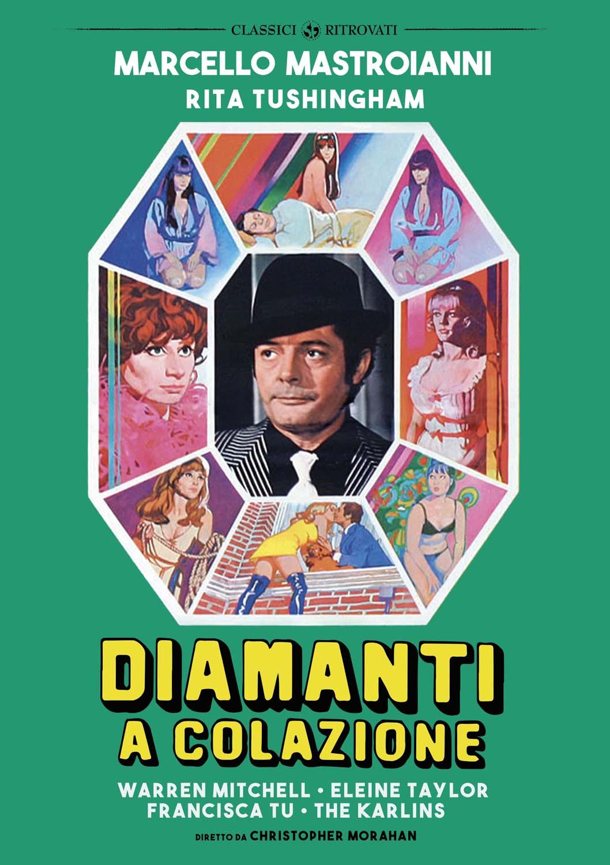 DIAMANTI A COLAZIONE (DVD)