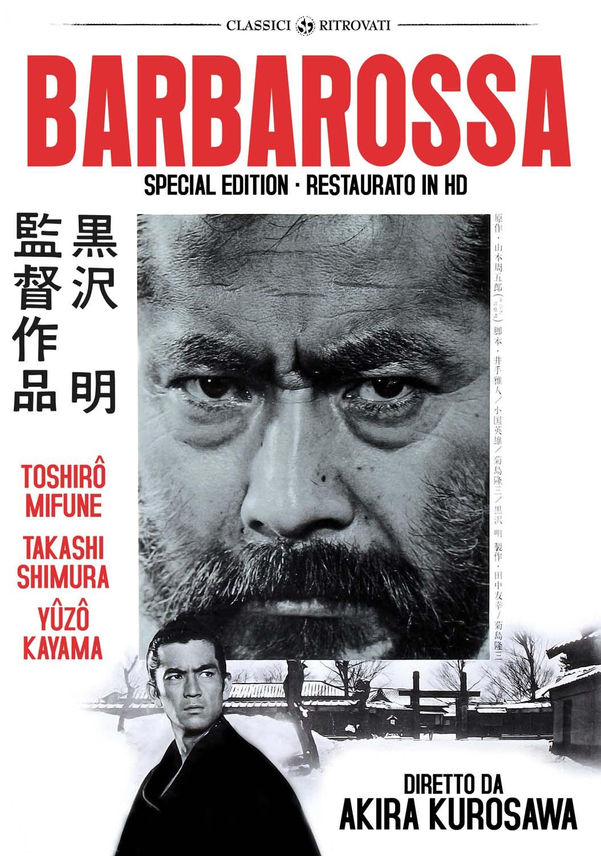 BARBAROSSA (RESTAURATO IN HD) (DVD)