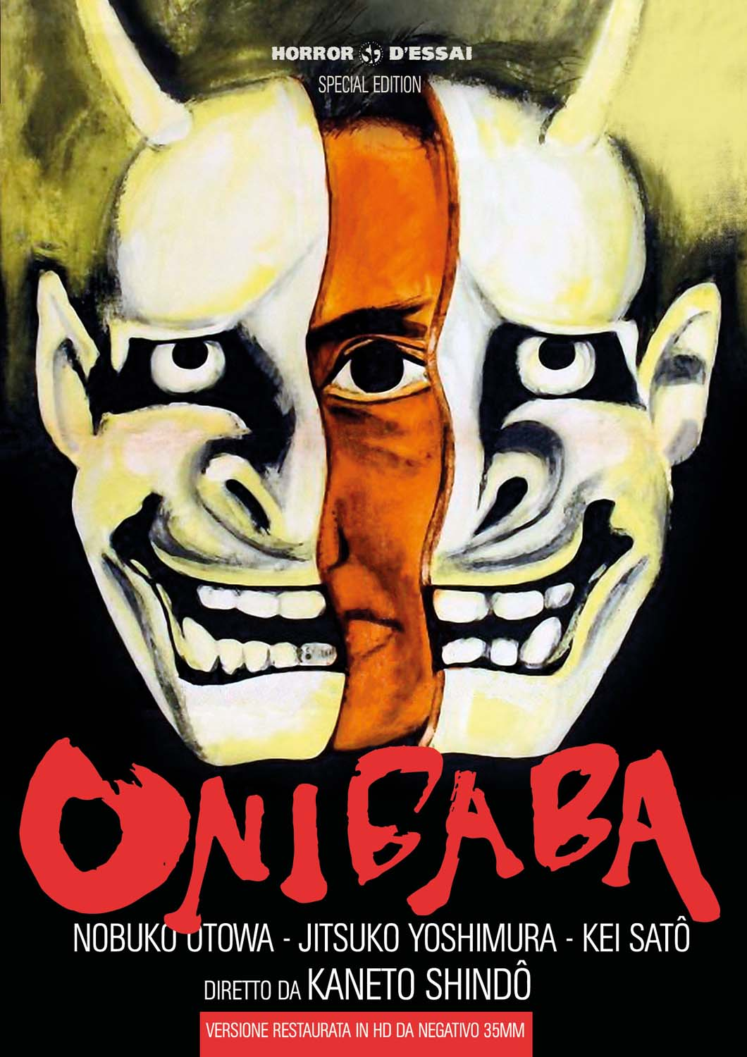 ONIBABA (RESTAURATO IN HD) (DVD)
