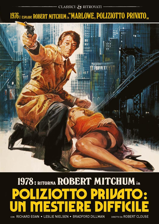 POLIZIOTTO PRIVATO: UN MESTIERE DIFFICILE (DVD)