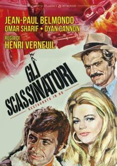 GLI SCASSINATORI (RESTAURATO IN HD) (DVD)
