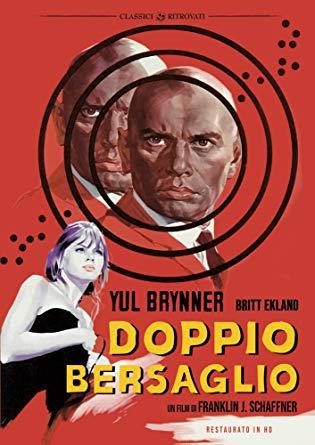 DOPPIO BERSAGLIO (RESTAURATO IN HD) (DVD)