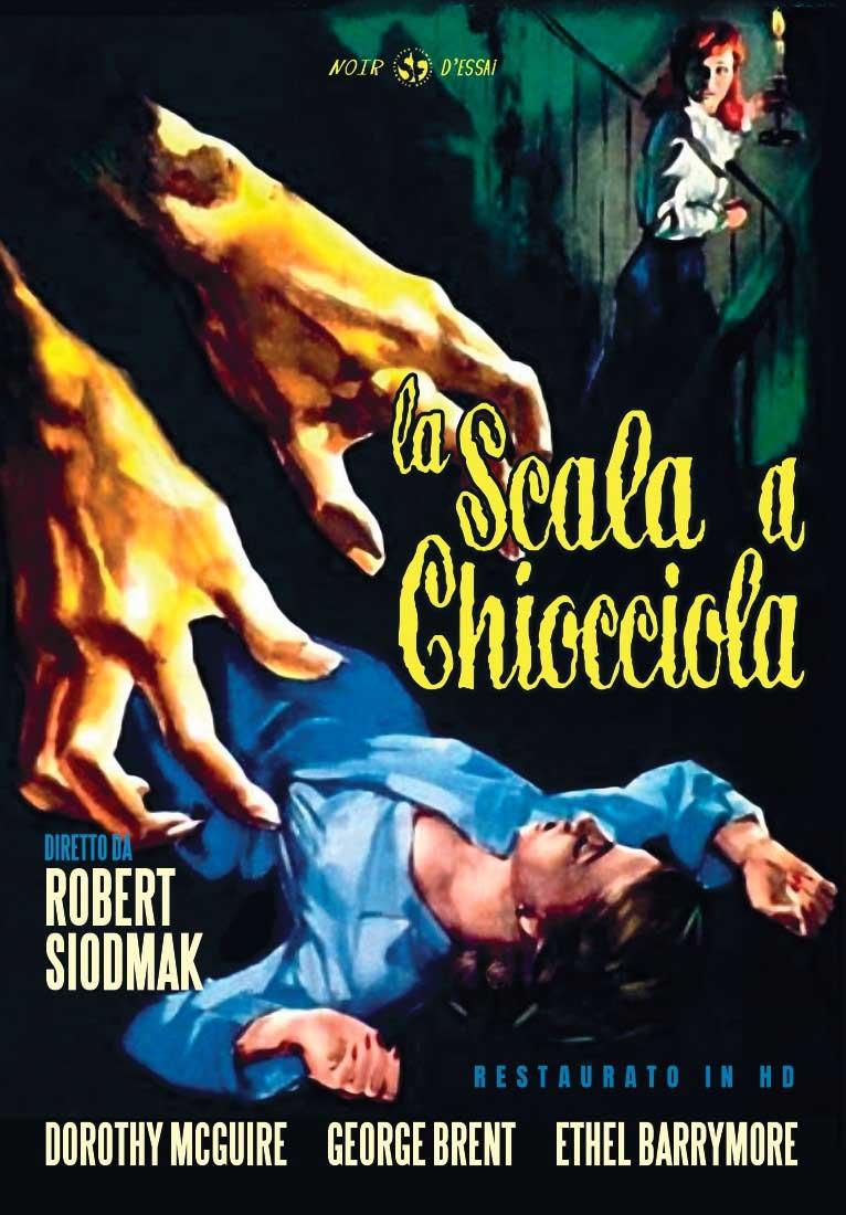 LA SCALA A CHIOCCIOLA (RESTAURATO IN HD) (DVD)