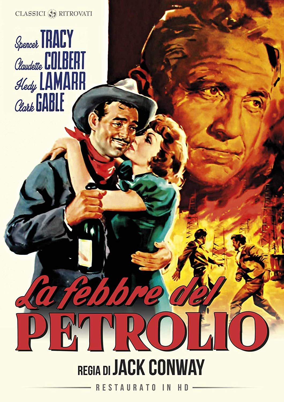 LA FEBBRE DEL PETROLIO (RESTAURATO IN HD) (DVD)