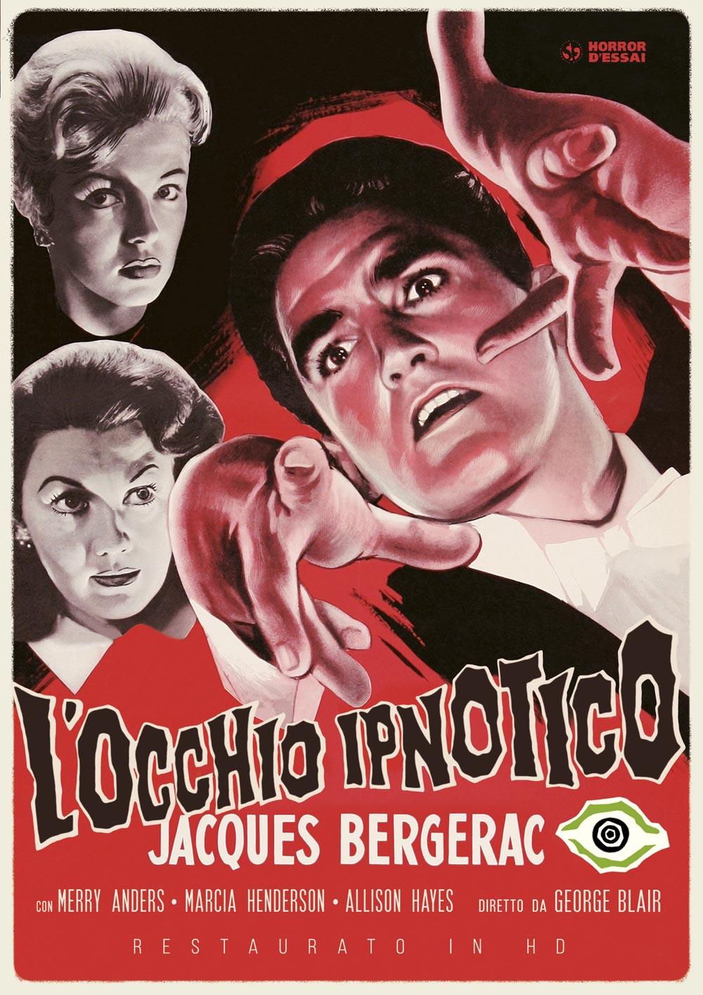 L'OCCHIO IPNOTICO (RESTAURATO IN HD) (DVD)