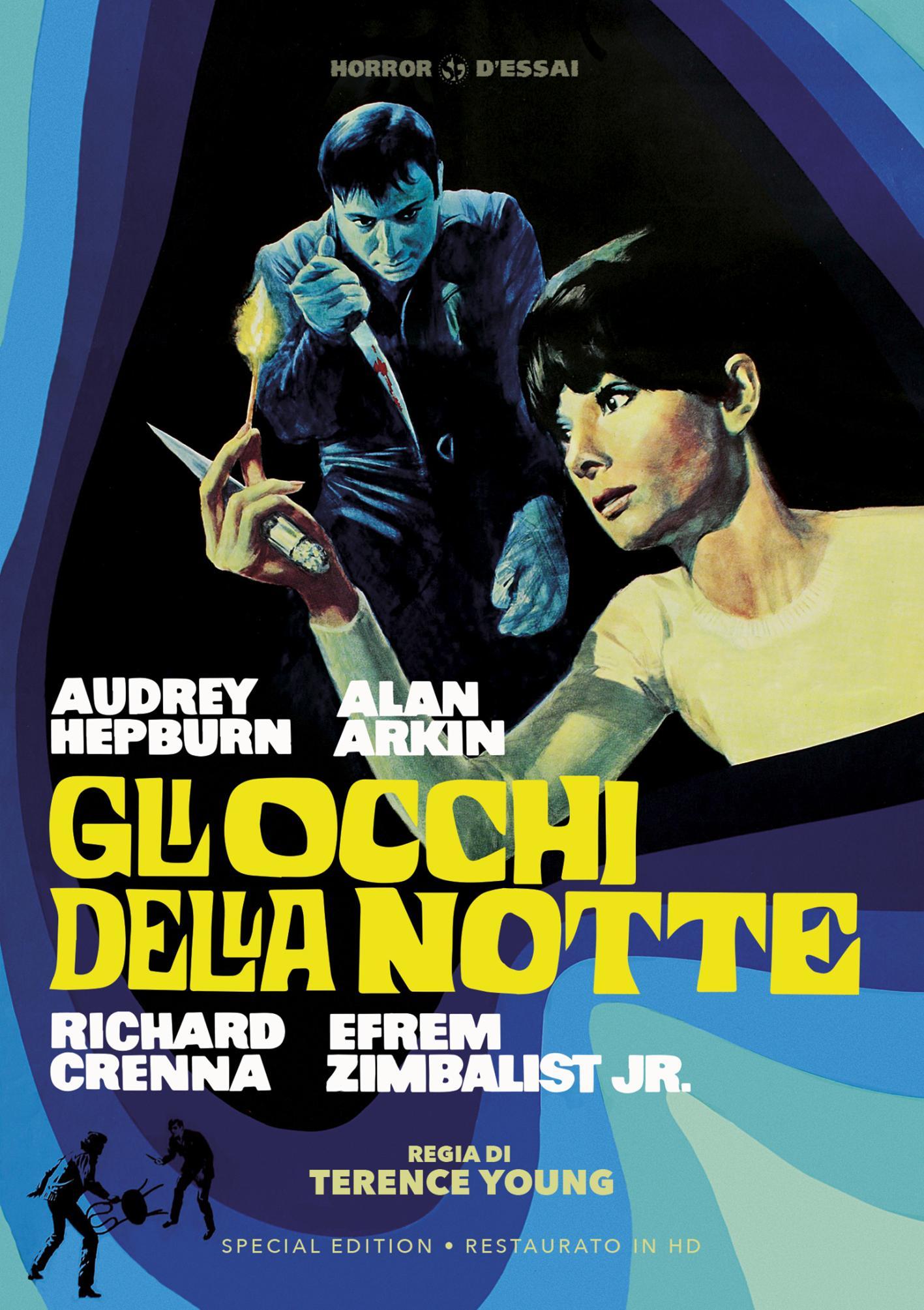 GLI OCCHI DELLA NOTTE (SPECIAL EDITION) (RESTAURATO IN HD) (DVD)