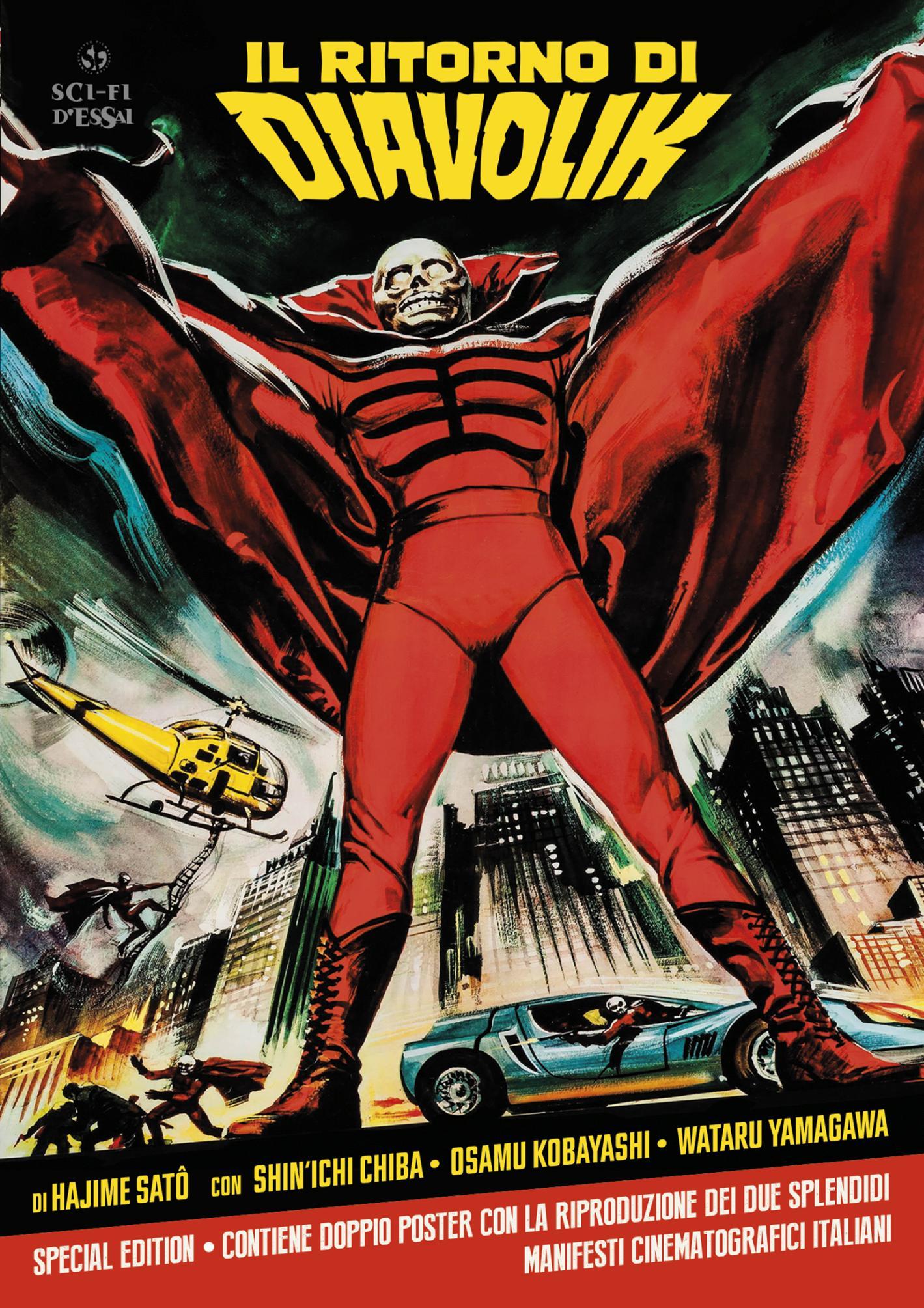 IL RITORNO DI DIAVOLIK (SPECIAL EDITION DVD+2 POSTER) (DVD)