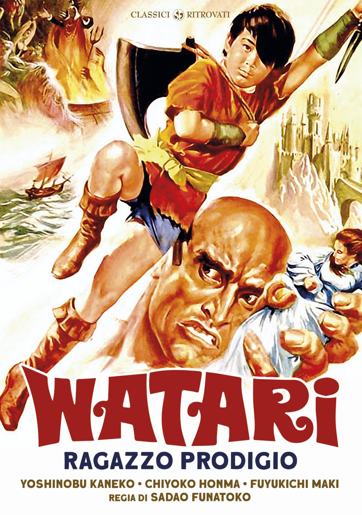 WATARI RAGAZZO PRODIGIO (DVD)