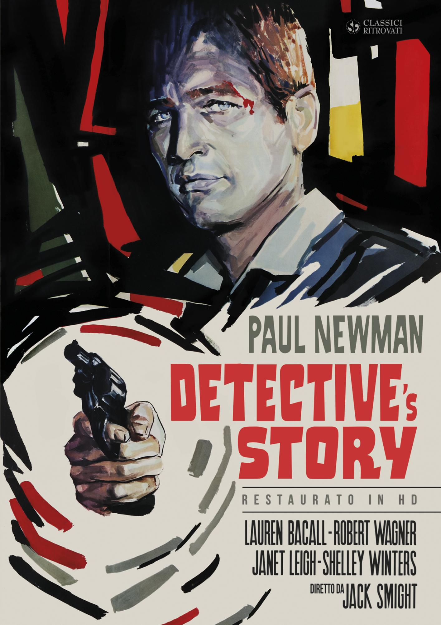 DETECTIVE'S STORY (RESTAURATO IN HD) (DVD)