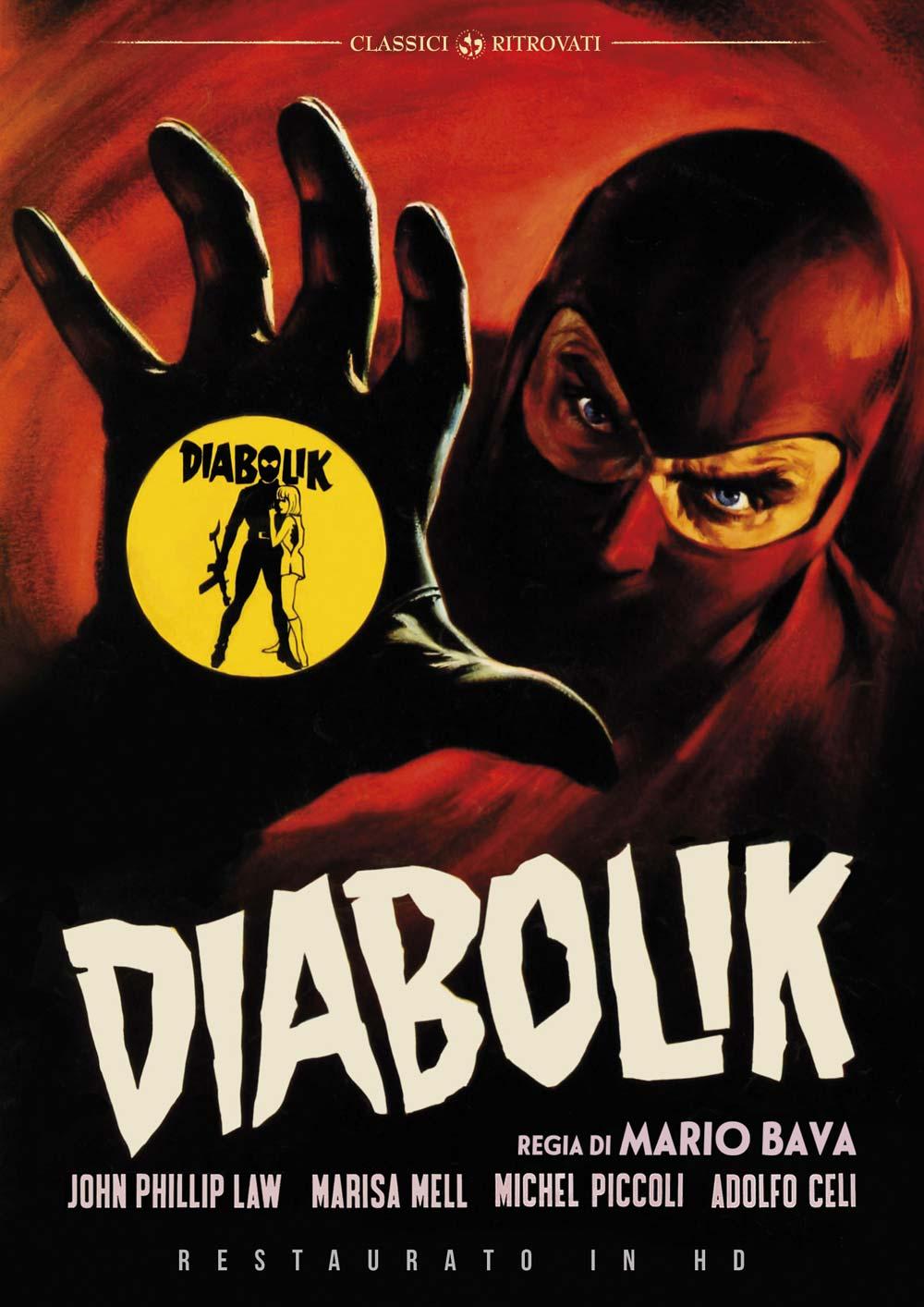 DIABOLIK (RESTAURATO IN HD) (DOPPIA COPERTINA REVERSIBILE) (DVD)