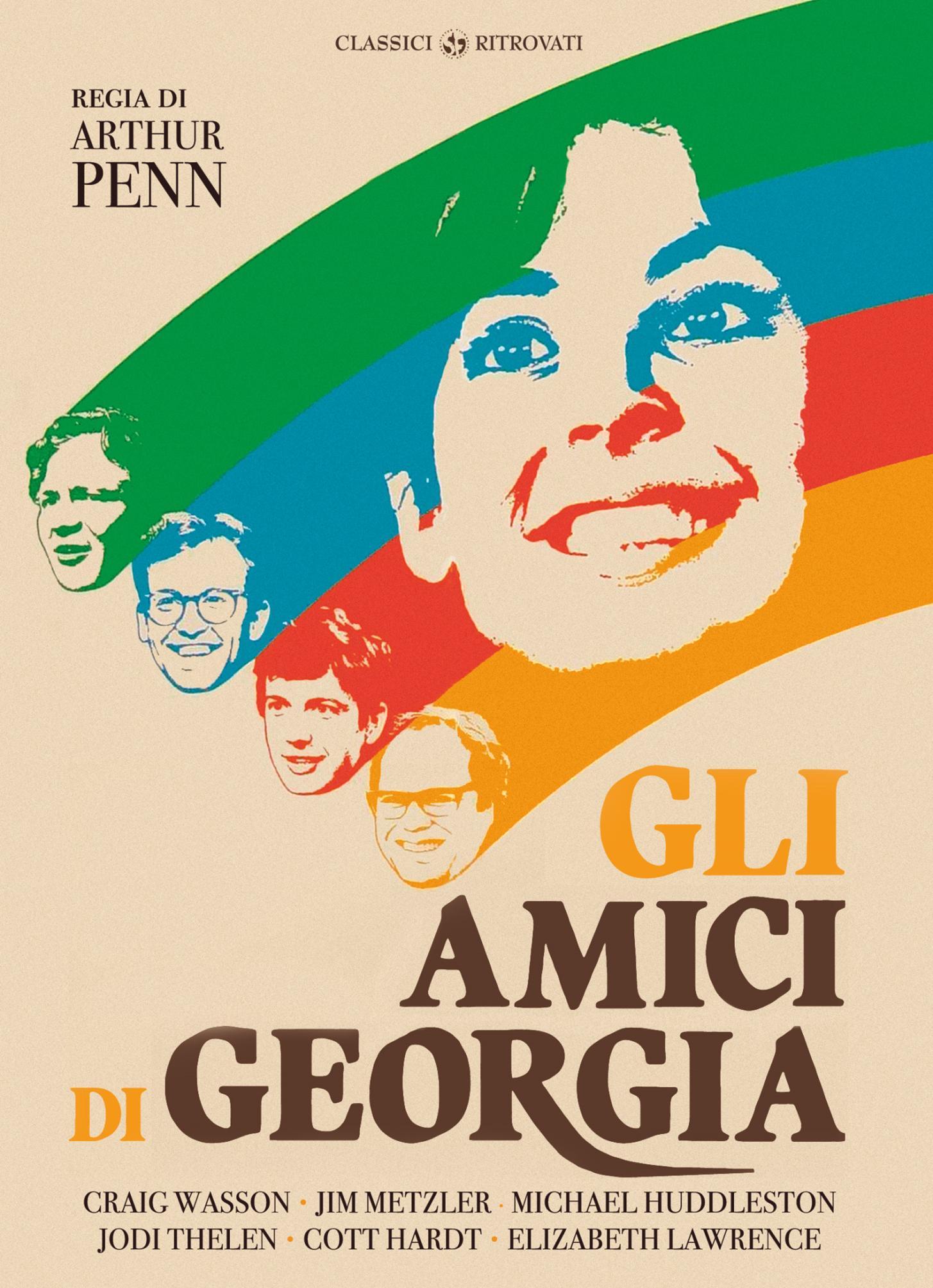 GLI AMICI DI GEORGIA (DVD)