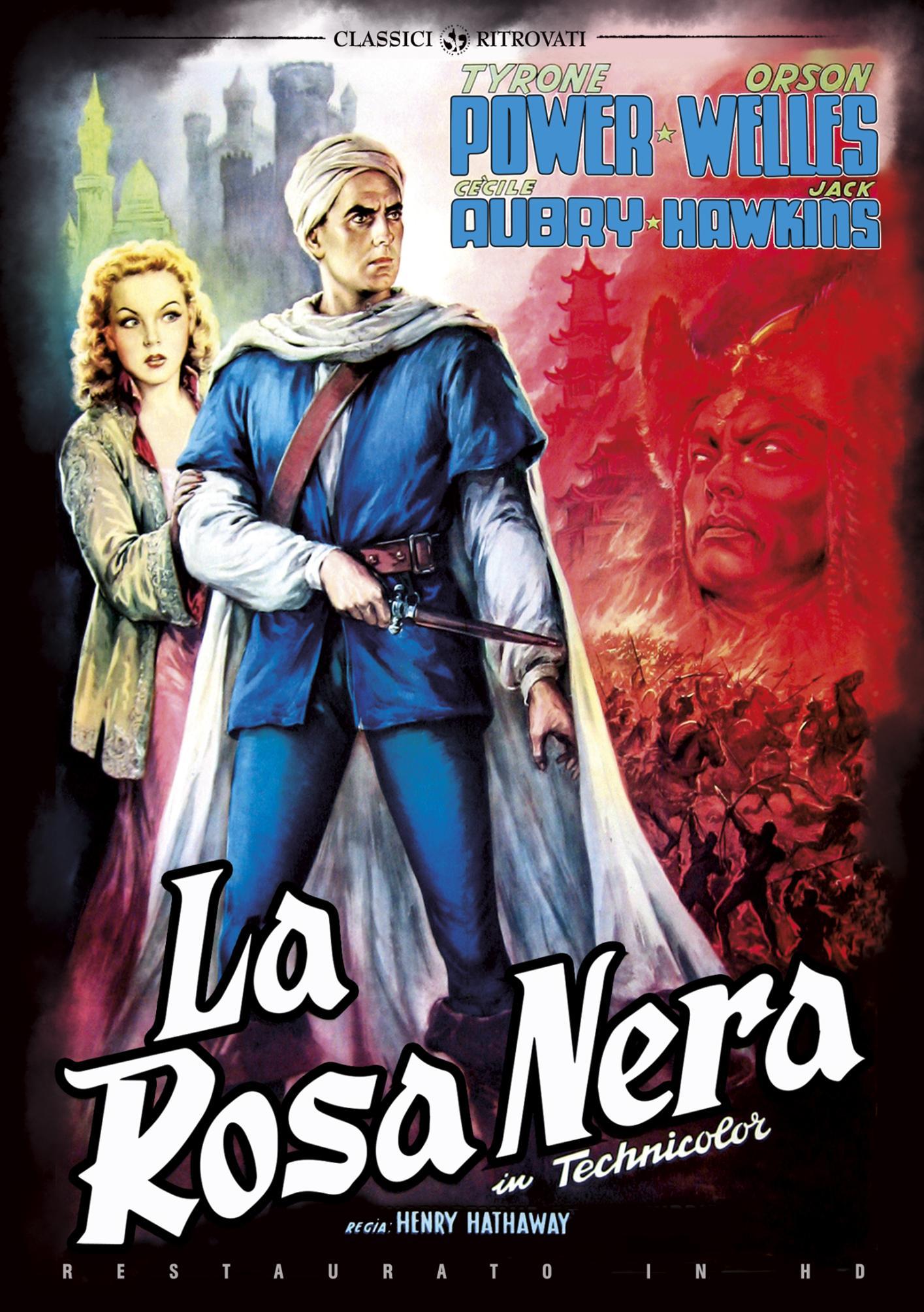 LA ROSA NERA (RESTAURATO IN HD) (DVD)