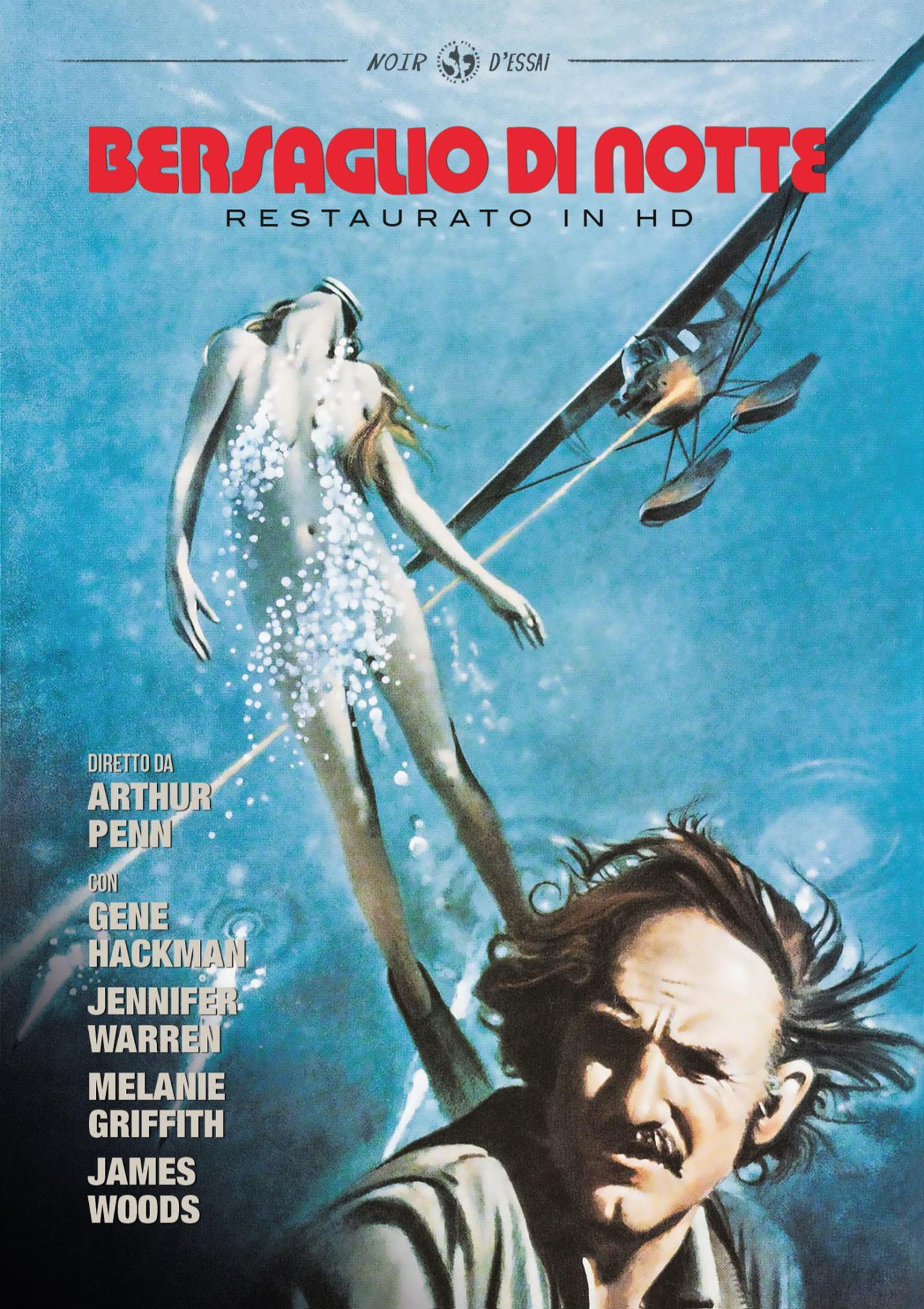 BERSAGLIO DI NOTTE (RESTAURATO IN HD) (DVD)