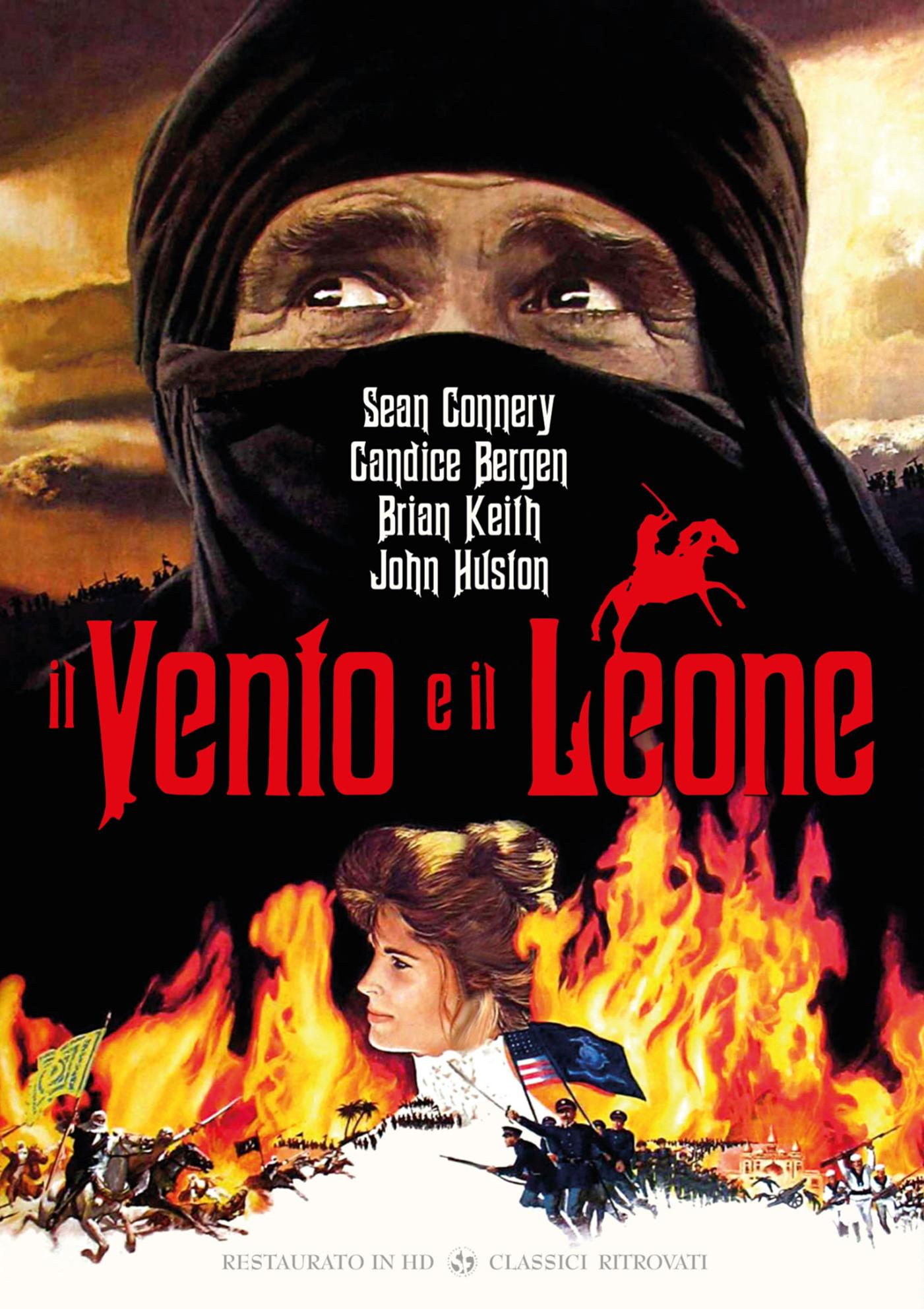 IL VENTO E IL LEONE (RESTAURATO IN HD) (DVD)
