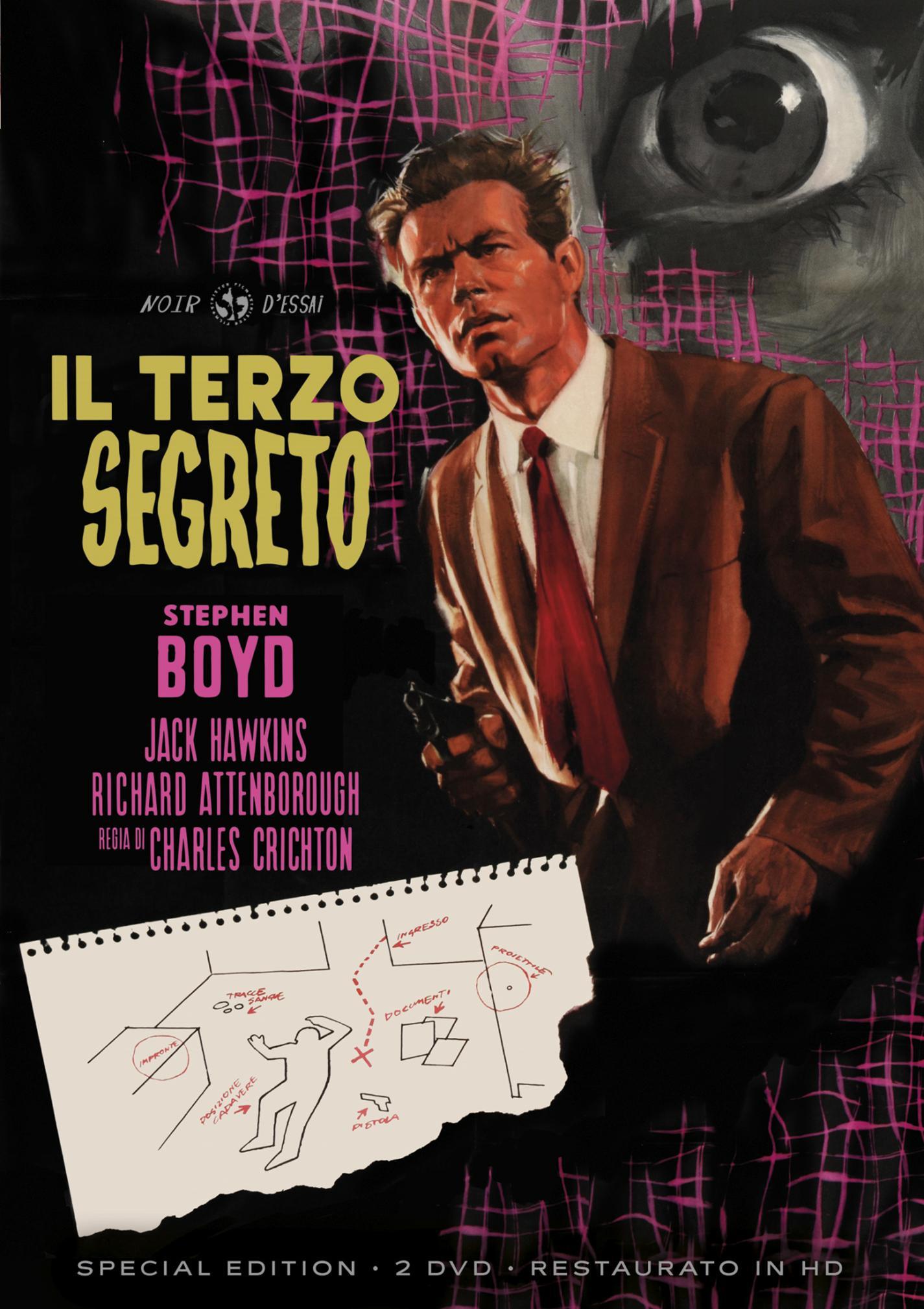 IL TERZO SEGRETO (SPECIAL EDITION) (2 DVD) (RESTAURATO IN HD) (