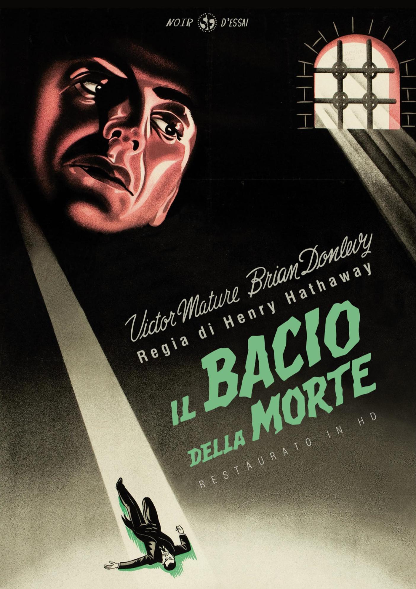IL BACIO DELLA MORTE (RESTAURATO IN HD) (DVD)