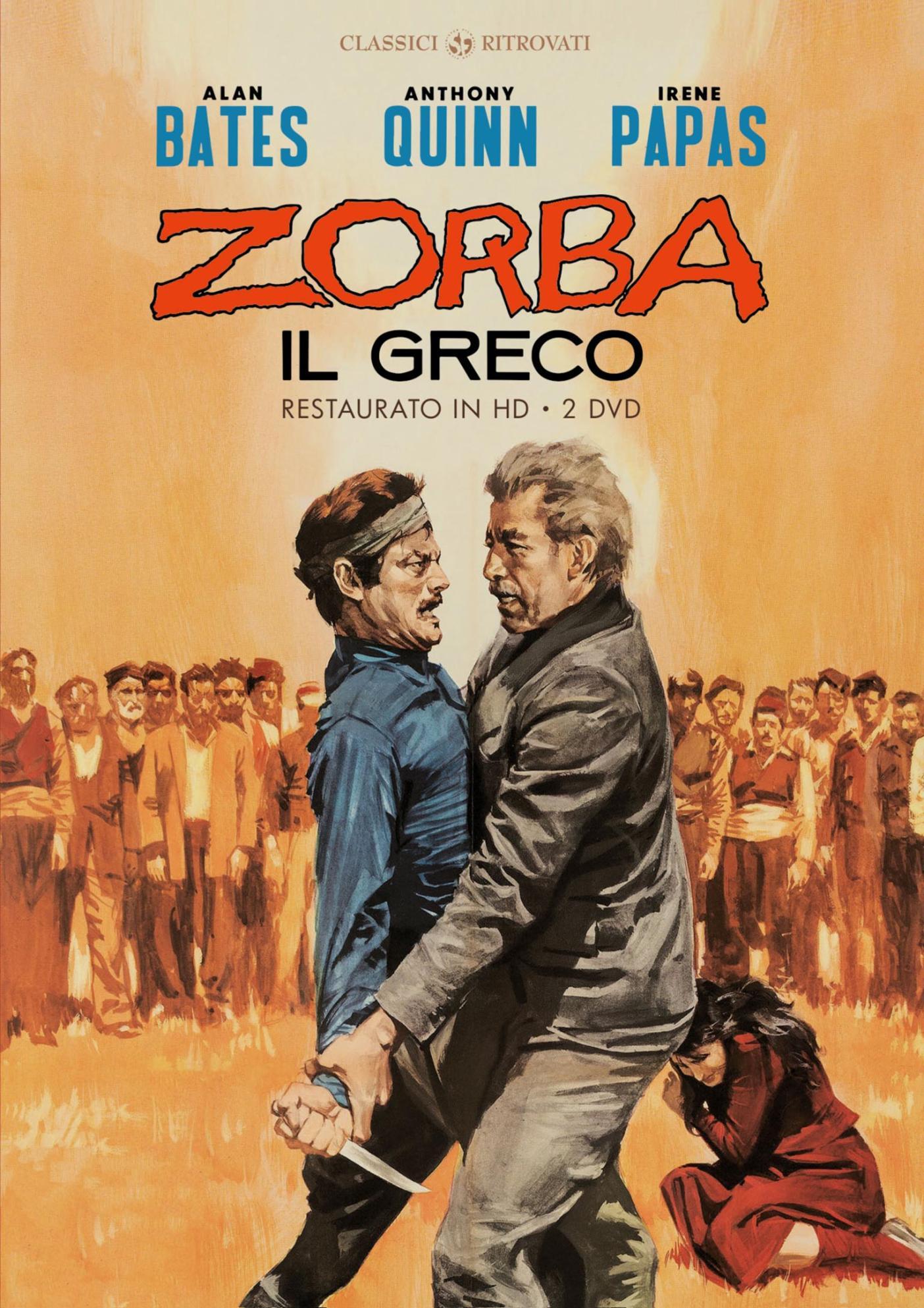ZORBA IL GRECO (RESTAURATO IN HD) (SPECIAL EDITION 2 DVD) (DVD)