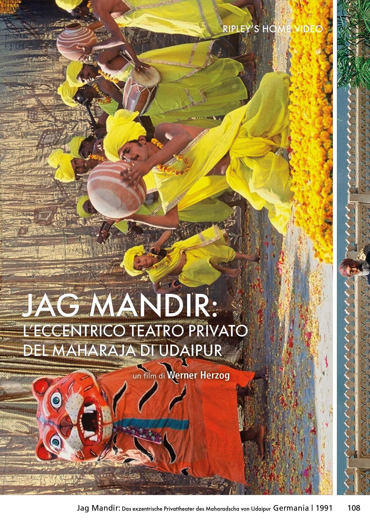JAG MANDIR (DVD)