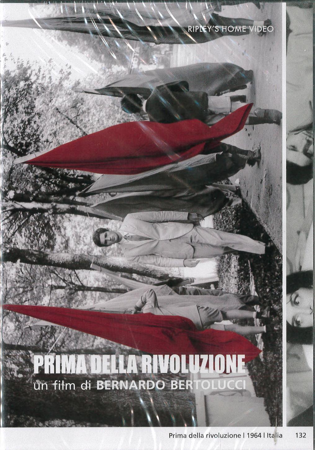 PRIMA DELLA RIVOLUZIONE (2 DVD) (DVD)