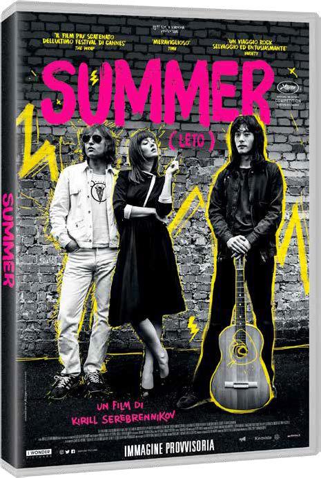 SUMMER (DVD)